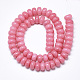 Natural White Jade Beads Strands(G-T122-02R)-2