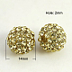 Resin Rhinestone Beads(RB-A025-14mm-A13)-1