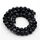Natural Snowflake Obsidian Beads Strands(X-G-G515-4mm-01)-2