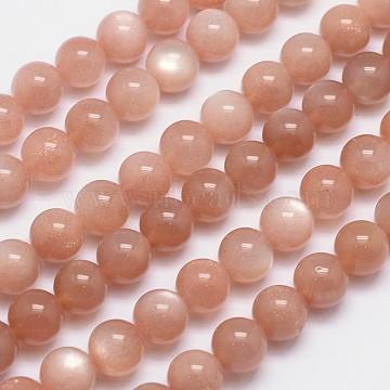 10mm Round Sunstone Beads