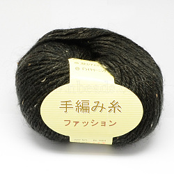 Hand Knitting Yarns, Star Yarns, with Wool, Mohair and Color Spots, Dark Olive Green, 2mm; about 50g/roll, 92m/roll, 10rolls/bag(YCOR-R005-723)