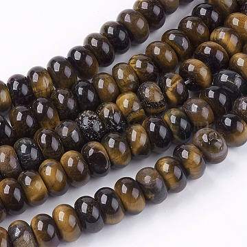 8mm Coffee Rondelle Tiger Eye Beads