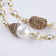 Shell Pearl Beaded Necklaces(NJEW-P207-08)-2