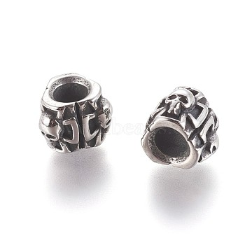 304 Stainless Steel European Beads, Large Hole Beads, Sukll and Cross, Antique Silver, 11x11.5x9mm, Hole: 5mm(X-STAS-P237-52AS)