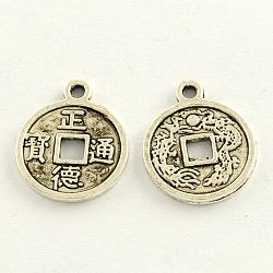 Alliage de zinc de style tibétain pendentifs de pièces de monnaie chinois, argent antique, 19x15x2mm, trou: 2 mm; environ 735 pcs / 1000 g(TIBEP-Q033-36)