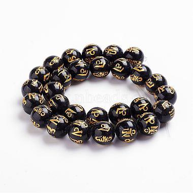 Natural Obsidian Beads Strands(G-J359-02-8mm)-2