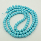 Pearlized Glass Pearl Round Beads Strand(X-HY-8D-B60)-2
