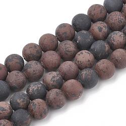 acajou naturel perles obsidienne brins, givré, arrondir, 12 mm, trou: 1.5 mm; environ 30 perle / brin, 15.5(G-T106-117)
