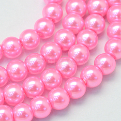 """Chapelets de perles rondes en verre peint, hotpink, 8~9mm, trou: 1mm; environ 105 pcs/chapelet, 31.4""""(X-HY-Q330-8mm-68)"""
