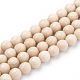 Natural Fossil Beads Strands(X-G-Q462-123-6mm)-1