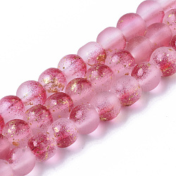 Frosted Spray Painted Glass Beads Strands, with Golden Foil, Round, Camellia, 4~5mm, Hole: 0.9~1.2mm, about 95~103pcs/Strand, 13.78 inches~14.88 inches(35~37.8cm)(X-GLAA-N035-03A-C04)
