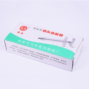 Reusable Young Birds Feeding Syringe, with Gavage Tubes, Stainless Steel Pet Milk & Medicine Feeder, Mixed Color, 94~225x59.5x3~18x2~27mm, Box: 14.3x6x2.7cm(AJEW-WH0016-85B)