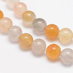 Round Natural Yellow Hematoid Quartz Beads Strands, Ferruginous Quartz, 8mm, Hole: 1mm; about 48pcs/strand, 14.9inches