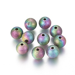 304 perles texturées en acier inoxydable, rond, multicolore, 10mm, Trou: 2mm(STAS-F225-25-M)
