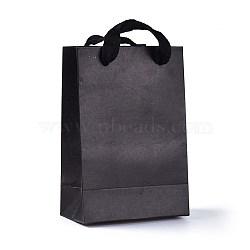 Sacs en papier kraft, sacs-cadeaux, sacs à provisions, avec poignées en cordon de coton, noir, 18.9x12.9x0.3 cm(CARB-WH0009-01B-01)