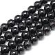 Natural Garnet Beads Strands(G-S150-29-4mm)-1