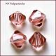 Imitation Austrian Crystal Beads(SWAR-F022-6x6mm-319)-1