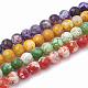 Dyed Natural Crackle Agate Beads Strands(G-T100-01-M)-1