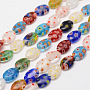 """Handmade Millefiori Glass Bead Strands, Flat Oval, Colorful, 12x8x3.5~4mm, Hole: 1mm; about 33~34pcs/strand, 15.3"""""""