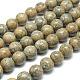 Ronds de perles de pierres précieuses de jaspe de peau jaune léopard naturel(G-J302-12-8mm)-1