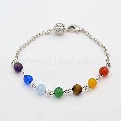 bracelets de perles à la mode, avec les résultats en laiton et fermoirs pince de homard, 7-5 / 8 (19.5 cm)(BJEW-F140-01)