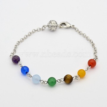 Transparent Stripe Resin Beads, Round, Tan, 8mm, Hole: 2mm(X-RESI-S345-8mm-08)