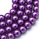Baking Painted Pearlized Glass Pearl Round Bead Strands(X-HY-Q003-10mm-37)-1