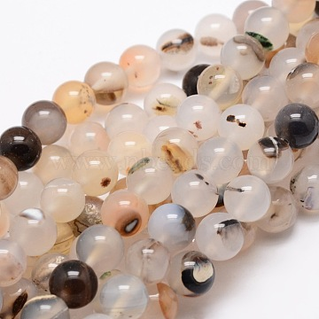 6mm Round Natural Agate Beads