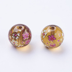 Fleur photo perles de verre imprimé, rond, Pérou, 12x11mm, Trou: 1.5mm(GLAA-E399-12mm-E08)