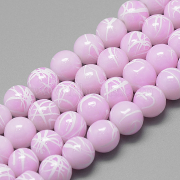 Drawbench Glass Beads Strands, Baking Painted, Dyed, Round, Pearl Pink, 10mm, Hole: 1.5mm; about 85pcs/strand, 31.4 inches(DGLA-S115-10mm-L02)