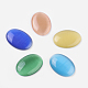 Mixed Color Cat Eye Glass Cabochons(X-CE063-18X25-M)-1