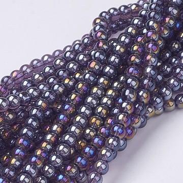 6mm DarkSlateBlue Round Glass Beads