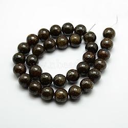 """Rondes bronzite naturelle perles brins, café, 8mm, trou: 1mm; environ 47 pcs/chapelet, 15.3""""(G-P059B-01)"""
