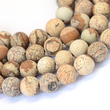 givré image naturelle jaspe rangées de perles rondes, 8~8.5 mm, trou: 1 mm; environ 47 perle / brin, 15.5(X-G-E334-8mm-26)