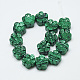 Carved Synthetic Malachite Beads Strands(G-T122-08H)-2