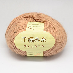 Hand Knitting Yarns, Star Yarns, with Wool, Mohair and Color Spots, Sandy Brown, 2mm; about 50g/roll, 92m/roll, 10rolls/bag(YCOR-R005-704)