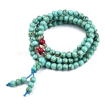 4-Loop Wrap Buddha Meditation Yellow Jade Beaded Bracelets, Buddhist Necklaces, Aquamarine, 720x6mm; 108pcs/strand; about 28.3 inches(BJEW-R040-6mm-11)