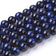 Natural Blue Tiger Eye Beads Strands(G-G099-8mm-13)-1