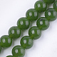Natural Canada Jade Beads Strands(G-S333-10mm-024)-1
