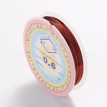 0.6mm SaddleBrown Copper Wire