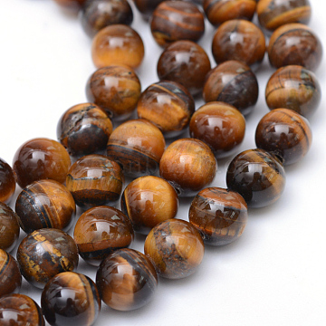 Round Natural Tiger Eye Bead Strands, 8~9mm, Hole: 1mm, about 46pcs/strand, 15.3 inches(X-G-R345-8mm-25)