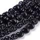 Synthetic Howlite Beads(X-TURQ-E006-08)-1