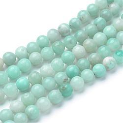 """Chapelets de perles en amazonite naturelle, rond, 6~6.5mm, trou: 1mm; environ 63 pcs/chapelet, 15.5""""(G-T055-6mm-17)"""