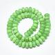 Natural White Jade Beads Strands(G-T122-02Q)-2