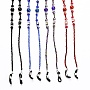 Stainless Steel Color Mixed Color Mixed Stone Eyeglass Chains(AJEW-H106-01)