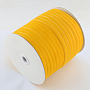 1/8 inch Single Face Velvet Ribbon, Gold, 1/8 inch(3.2mm), about 200yards/roll(182.88m/roll)