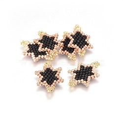 MIYUKI® & TOHO® connecteurs japonaises en perles rocailles manuells, motif de tissage, flocon de neige, noir, 21~22x14~14.5x1.7mm, Trou: 1.5mm(SEED-A027-Q01)