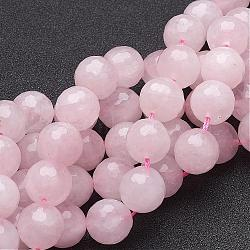 Natural Rose Quartz Beads Strands, Faceted,  Round, Pink, 12mm, Hole: 1mm; about 16pcs/strand, 7.8inches