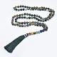 Nylon Tassle Pendant Necklace(NJEW-E471-01D)-1