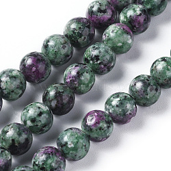 Natural Labradorite Beads Strands, Dyed & Heated, Round, Sea Green, 8mm, Hole: 1.2mm; about 47pcs/strand, 14.9''(38cm)